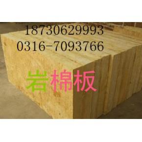 A级阻燃岩棉板价格 岩棉板生产厂家