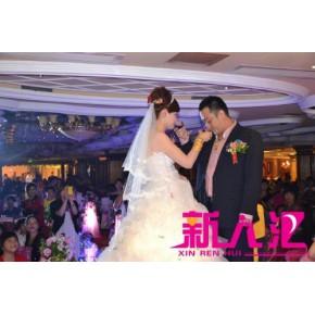 石狮婚庆策划  首选新人汇婚庆公司提供专业一条龙服务