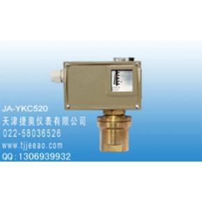 工业用抗干扰高灵敏度差压微差压控制器