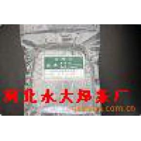 碳化钨粉 镍基合金粉石家庄永大焊条厂