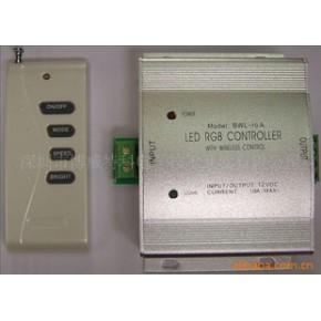 LED控制器 BWTK 12(V)