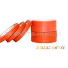 PCB线路板胶带(喷锡胶带)