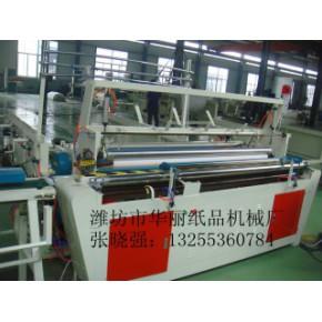全自动卫生纸生产设备卫生纸加工机器设备卫生纸卷纸机