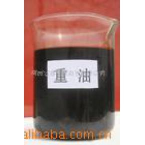 燃料油(工业锅炉用) ≥9500