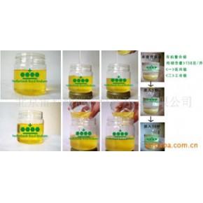荷皇硼肥-有机液体硼 99(%)