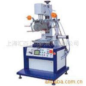 气动圆面热转印机HT-200S