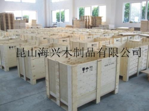 【胶合板木箱】_昆山海兴木制品有限公司