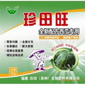 优质液体生态肥(作物多功能营养液)