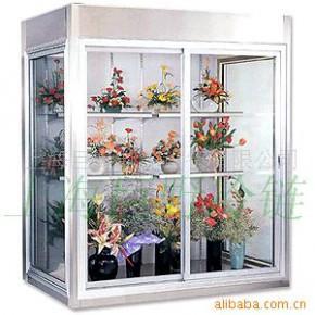 鲜花冷藏柜 鲜花柜 鲜花保鲜柜