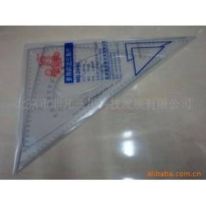 30cm塑料三角板,美术绘图用品