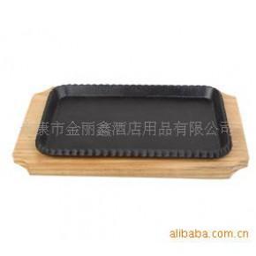 批发零售优质反口长方平盘14年专业制造铁板烧