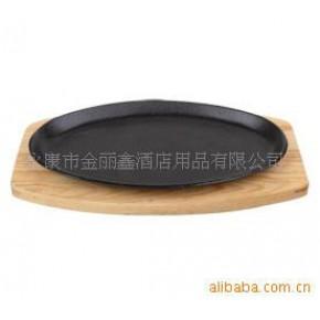 批发零售12寸平腰形烧烤盘14年专业制造