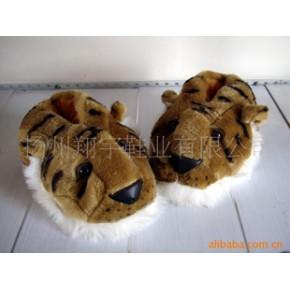 毛绒玩具鞋/家居地板鞋/动物卡通鞋 (订货)