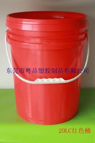 【20公斤化工涂料包装桶