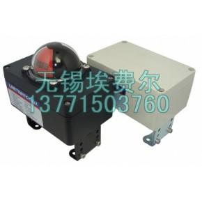 欧洲款长方形ALS-100阀门限位开关盒阀门回讯器