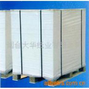 各种规格优质挂面包装纸 挂面包装