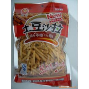 炒货 膨化食品 长仔 120(g)
