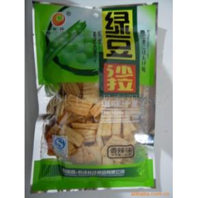 绿豆沙拉(香辣味) 长仔