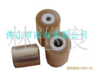 PVC扎线膜,电线捆扎膜