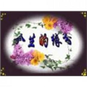 十月长假上海华艺教育为您提供专业咨询服务