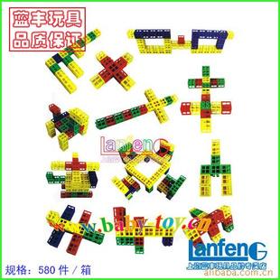 方块积木 塑料积木 幼儿园教具