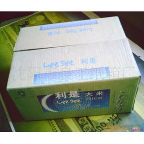 米类彩色瓦楞纸箱包装 三层五层七层