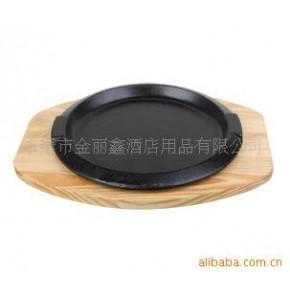 批发零售优质铁板烧出口圆盘14年专业制造