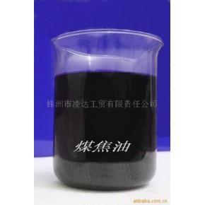 煤焦油 高温煤焦油 合格品