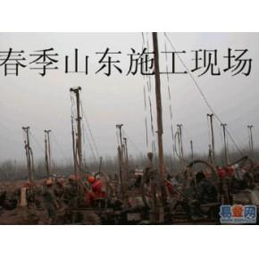 北京专业打地源热泵井68606805