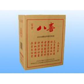 纸箱彩印包装 价格低专业彩印包装