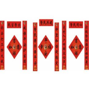许昌对联印刷特别推荐金诺对联印刷厂家