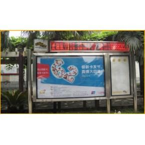 长沙社区广告栏,长沙好的社区广告栏公司