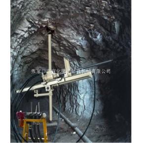 井下小型潜孔钻机QZJ100B-J潜孔钻机