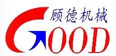 广州市顾德机械设备有限公司