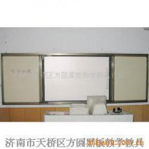 多媒体多功能电子白板配套左右推拉