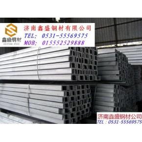济南国标槽钢,济南镀锌槽钢,济南槽钢厂家销售