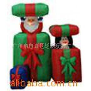 电动双上下活动圣诞老人和企鹅带礼盒 户外节日装饰品