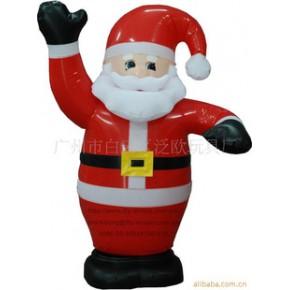 圣诞礼品 摇控圣诞玩具 圣诞工艺品 礼品