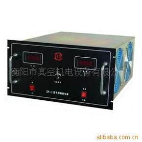 中频磁控溅射电源 HZ 中频磁控溅射电源
