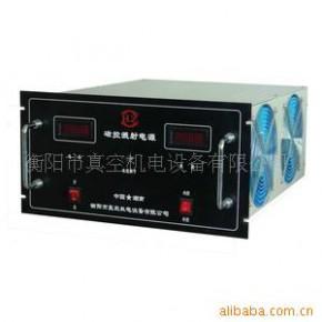 直流磁控溅射电源 HZ 直流开关电源