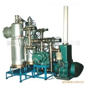 扩散泵-罗茨泵-滑阀泵 真空机组