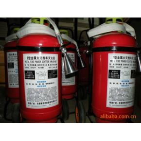 D类金属火灾灭火系统安装,D型灭火器灌装换药,
