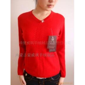 蒙威飒55%山羊绒 45%绵羊绒红色V领羊绒衫