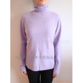蒙威飒100%山羊绒浅藕色自由领羊绒衫-毛衣-