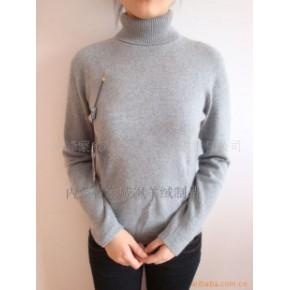 蒙威飒100%山羊绒女款大气灰色高领羊绒衫-毛