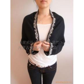 蒙威飒贵族设计 羊绒披肩-羊绒衫-毛衣-披肩