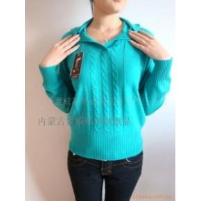 蒙威飒蓝绿色带帽羊绒衫-毛衣-毛衫-外套