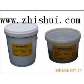 双组份聚硫密封胶(膏) 0(%)