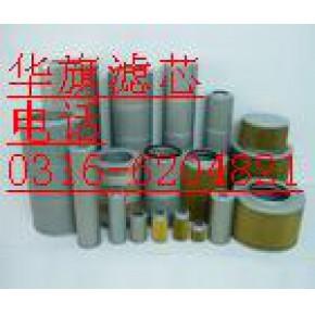 批发黎明NLX-1000*10液压油滤芯