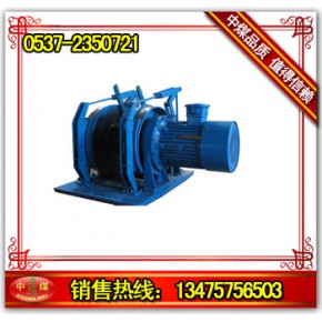 调度绞车JD-0.5